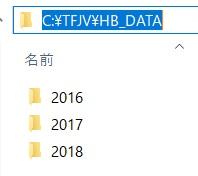 f:id:chatoracat:20181024230404j:plain