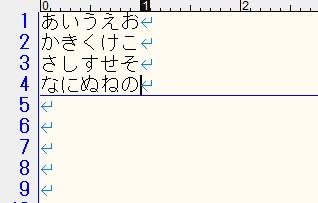 f:id:chatoracat:20181028151602j:plain