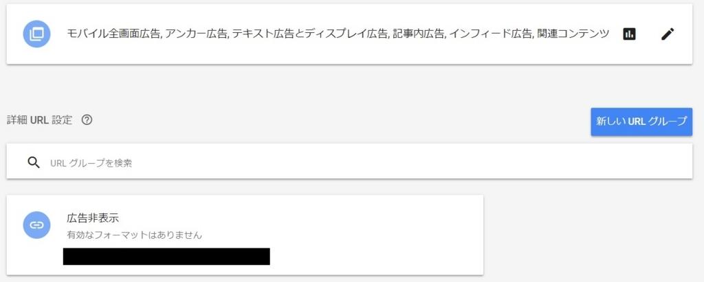 f:id:chatoracat:20181101012704j:plain