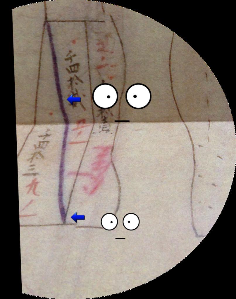 f:id:chatorax:20161209223431p:image