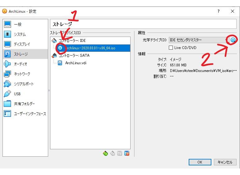 f:id:chatwalk:20200327042041j:plain