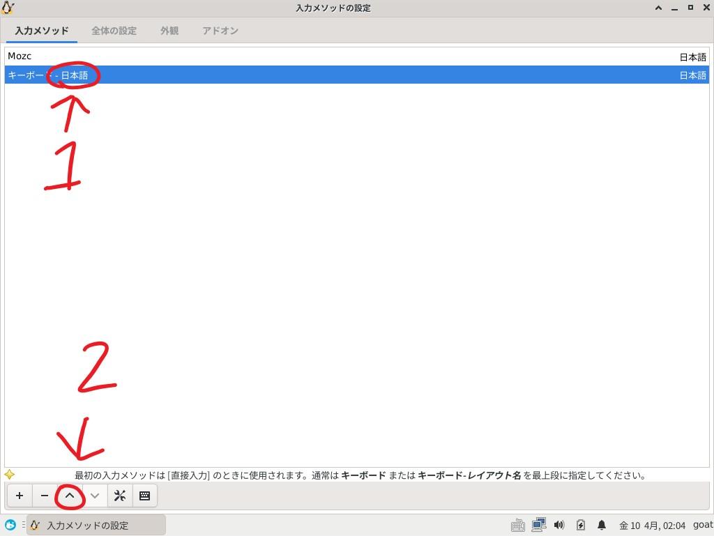 f:id:chatwalk:20200410020601j:plain