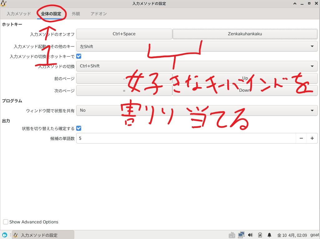 f:id:chatwalk:20200410021318j:plain