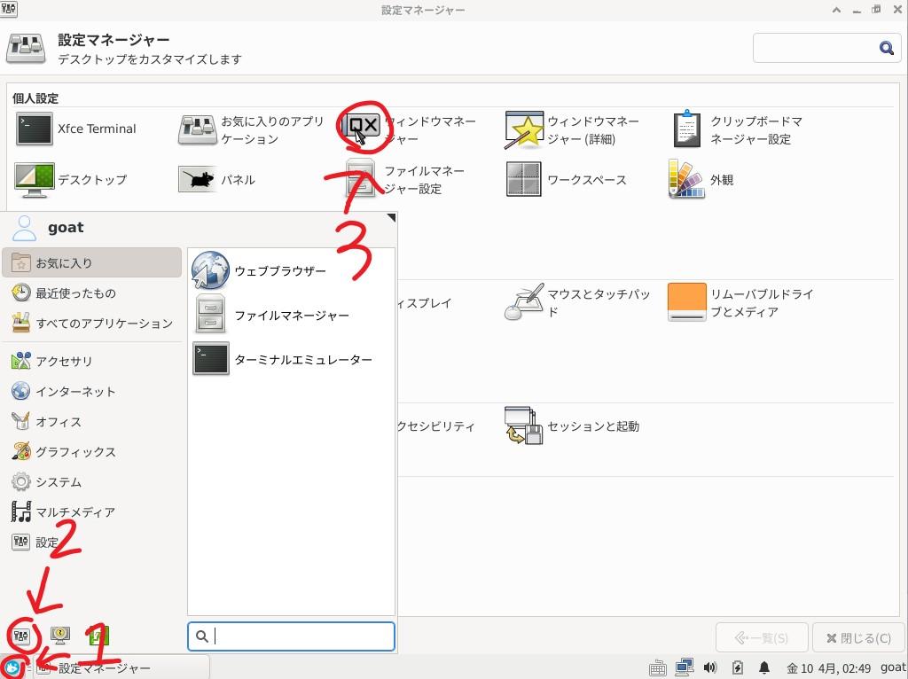 f:id:chatwalk:20200410025430j:plain