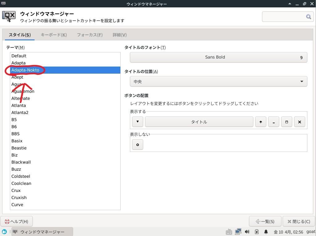 f:id:chatwalk:20200410025827j:plain