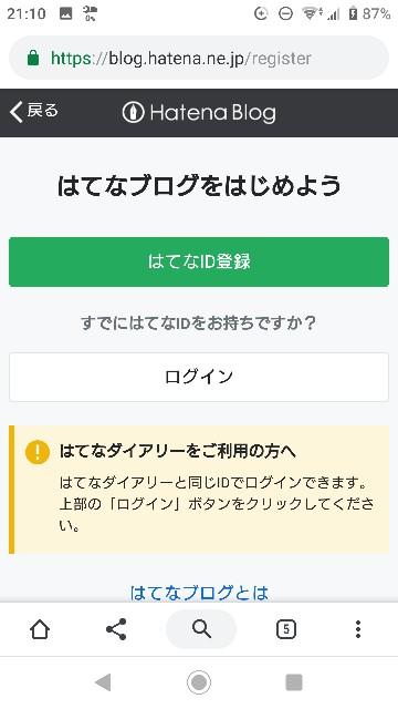 f:id:chayarokurokuro:20190509211537j:image