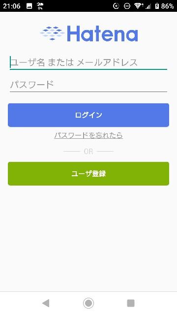 f:id:chayarokurokuro:20190509213656j:image
