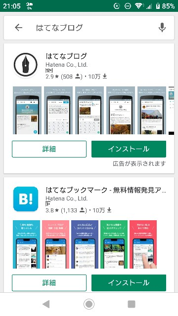 f:id:chayarokurokuro:20190509214206j:image