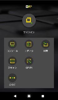 f:id:chayarokurokuro:20190513220121j:plain
