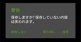 f:id:chayarokurokuro:20190513230434j:plain