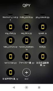 f:id:chayarokurokuro:20190513231121j:plain
