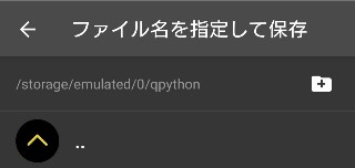 f:id:chayarokurokuro:20190513233752j:plain