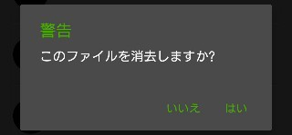 f:id:chayarokurokuro:20190514004417j:plain