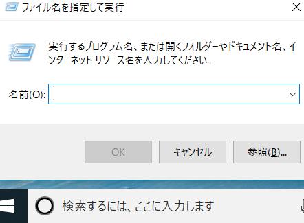 f:id:chayarokurokuro:20190521044729p:plain