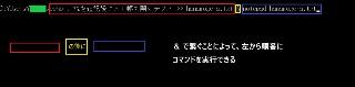 f:id:chayarokurokuro:20190521063858j:plain