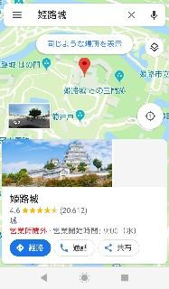 f:id:chayarokurokuro:20190625201203j:plain