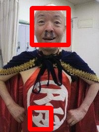 f:id:chayarokurokuro:20190701180005j:plain