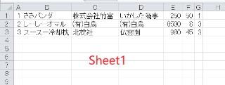 f:id:chayarokurokuro:20190820163316j:plain