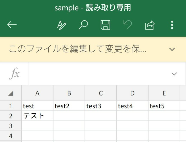 f:id:chayarokurokuro:20190829220255j:plain