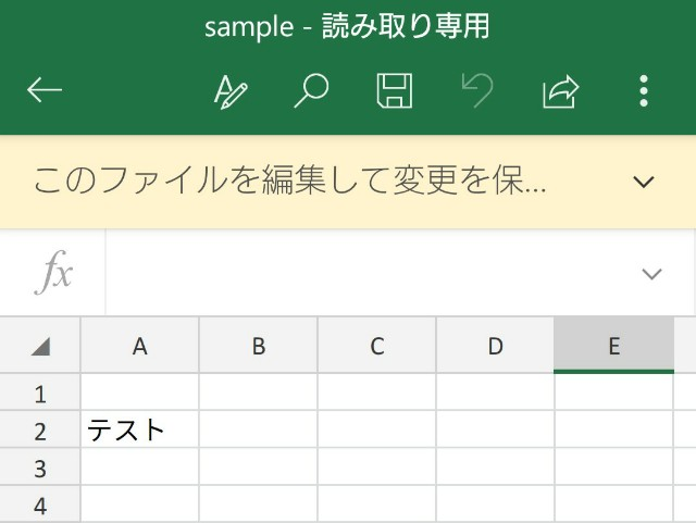 f:id:chayarokurokuro:20190829220322j:plain