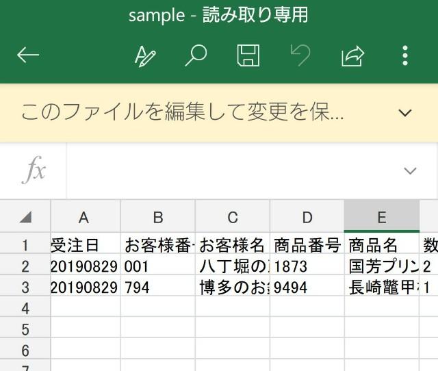 f:id:chayarokurokuro:20190829220401j:plain