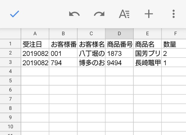 f:id:chayarokurokuro:20190829220503j:plain