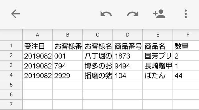 f:id:chayarokurokuro:20190829220552j:plain