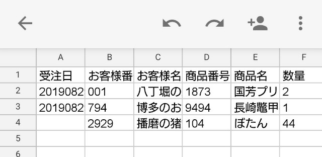 f:id:chayarokurokuro:20190829221028j:plain