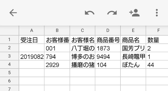 f:id:chayarokurokuro:20190829221037j:plain