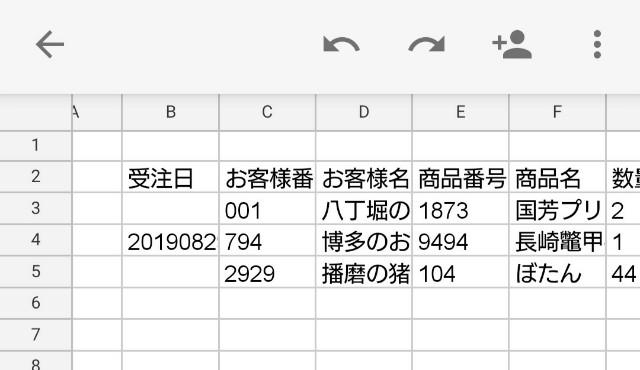f:id:chayarokurokuro:20190829221329j:plain