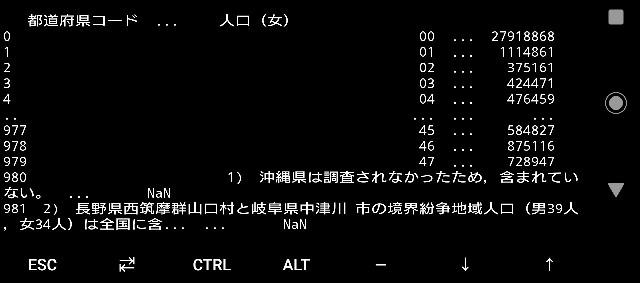 f:id:chayarokurokuro:20190906020324j:plain