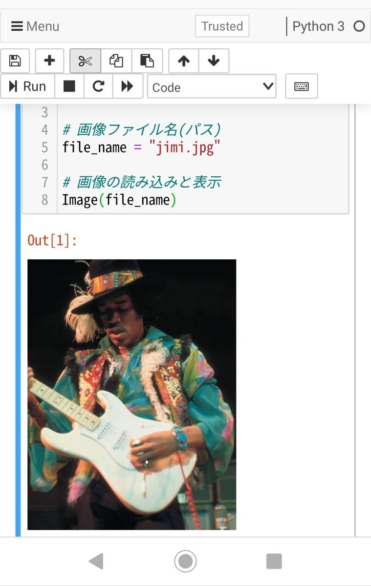 f:id:chayarokurokuro:20200116070226j:plain