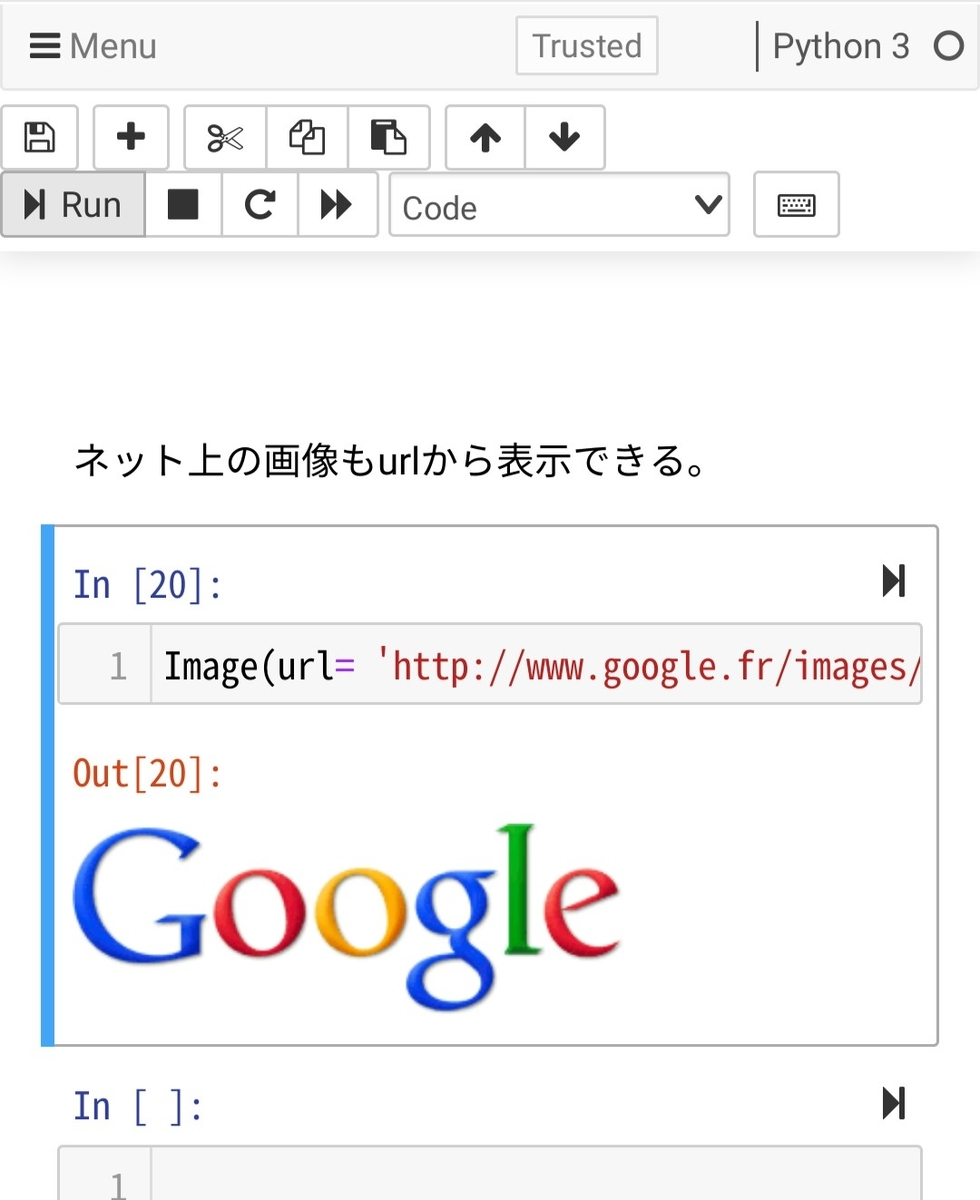 f:id:chayarokurokuro:20200116070341j:plain