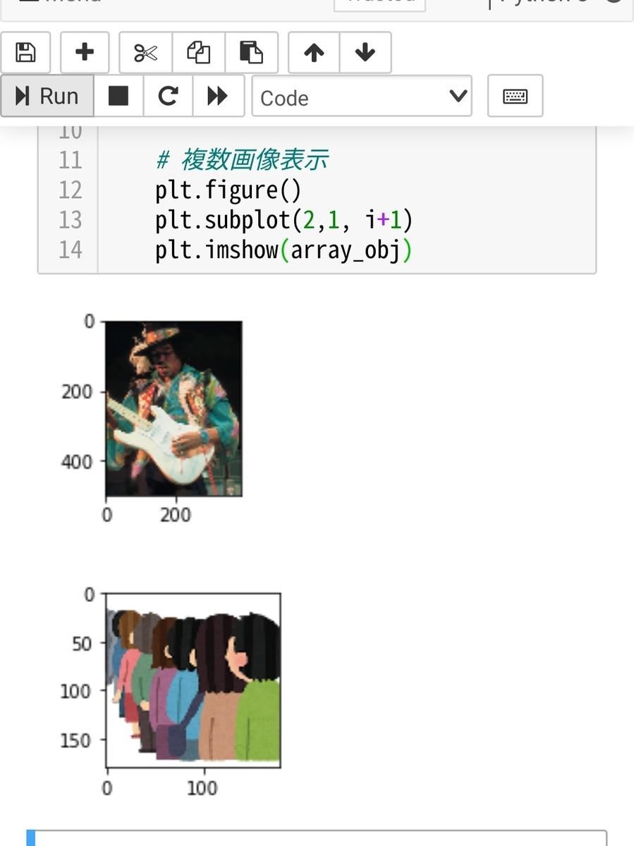 f:id:chayarokurokuro:20200116070610j:plain