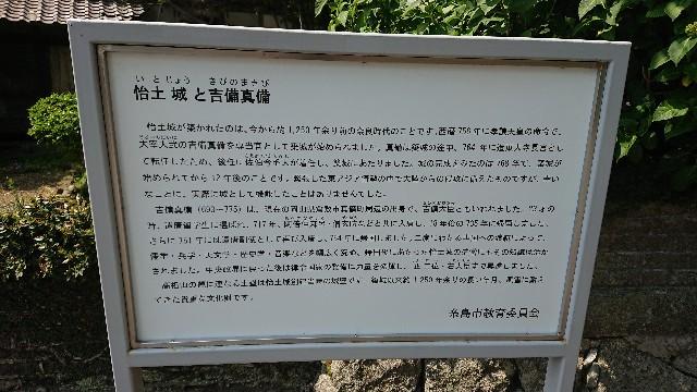 f:id:chayarokurokuro:20200603001506j:plain
