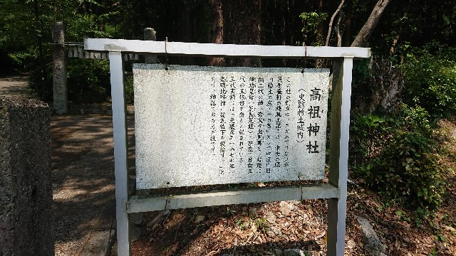 f:id:chayarokurokuro:20200603001605j:plain