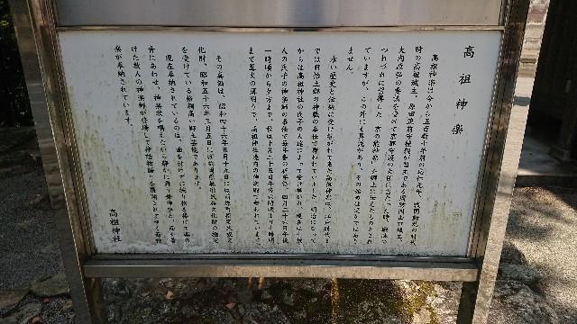 f:id:chayarokurokuro:20200603004519j:plain