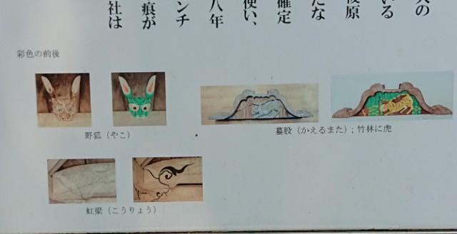 f:id:chayarokurokuro:20200603004743j:plain