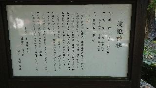 f:id:chayarokurokuro:20200623190121j:plain