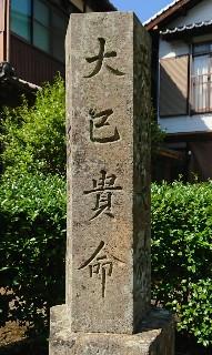 f:id:chayarokurokuro:20200623220935j:plain