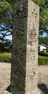 f:id:chayarokurokuro:20200623221103j:plain