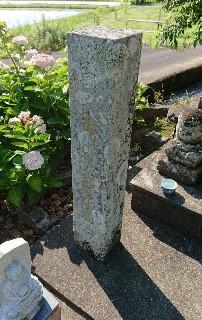 f:id:chayarokurokuro:20200623221352j:plain