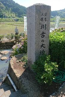 f:id:chayarokurokuro:20200623221710j:plain