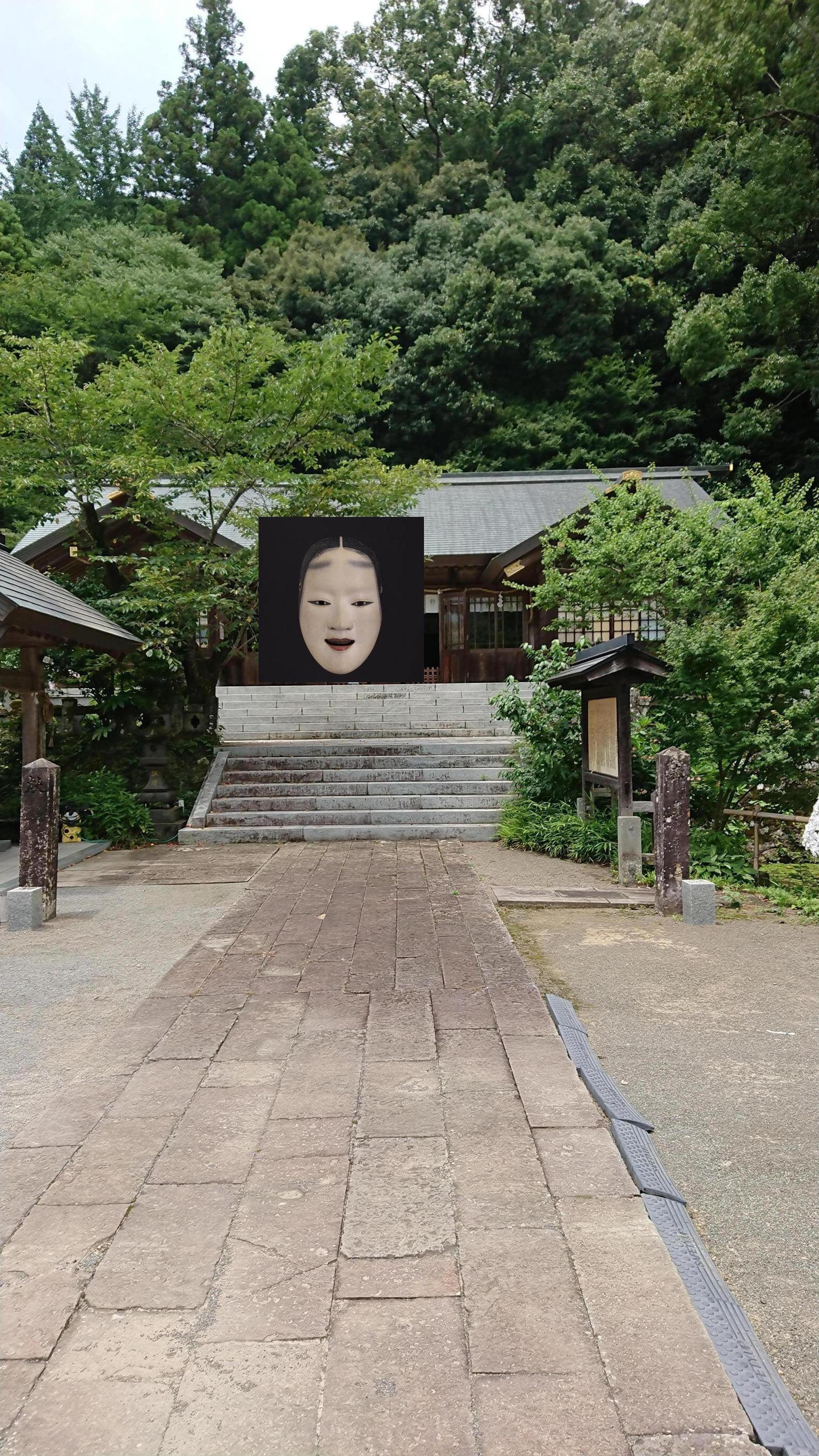f:id:chayarokurokuro:20200814063938j:plain