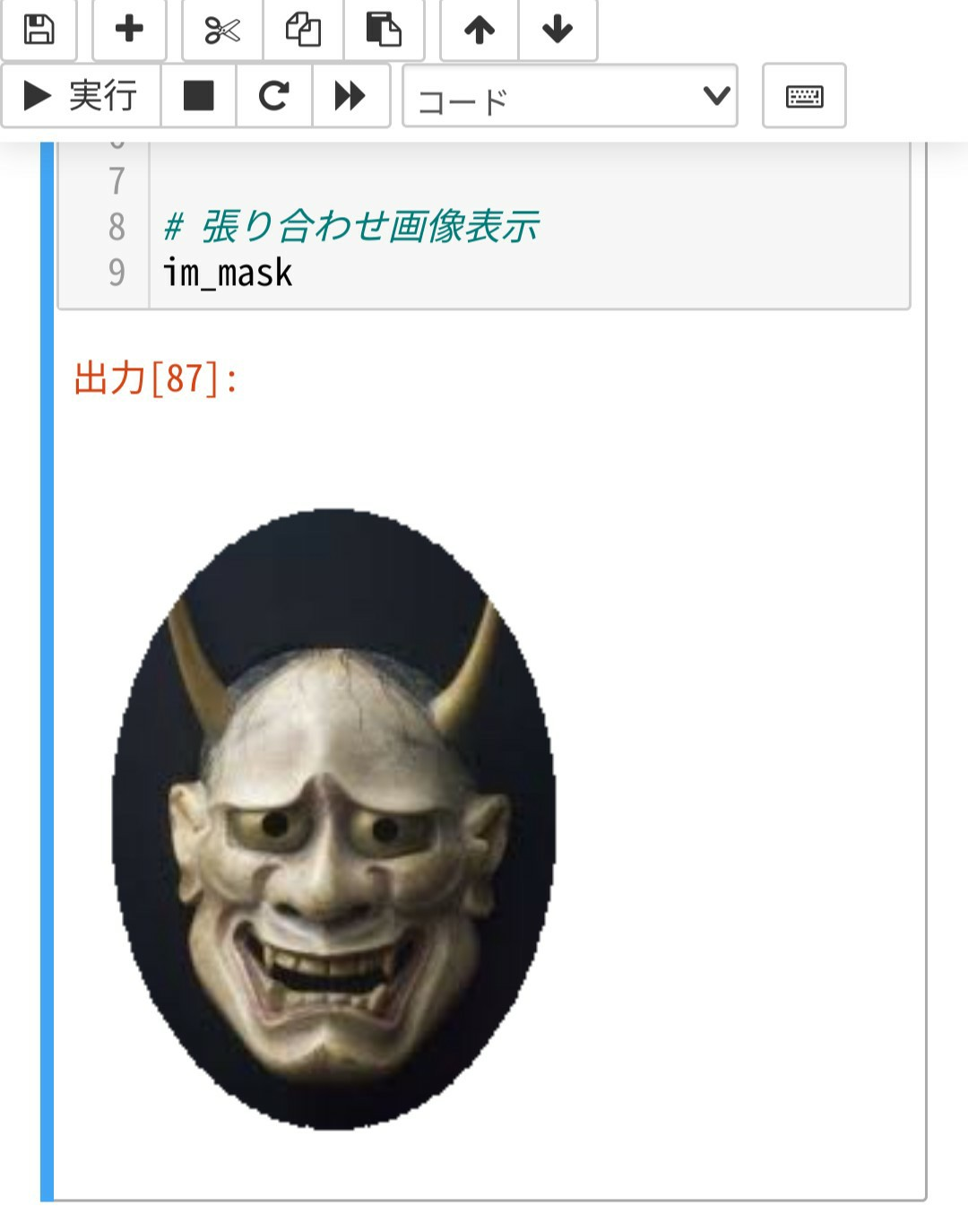 f:id:chayarokurokuro:20200816182038j:plain