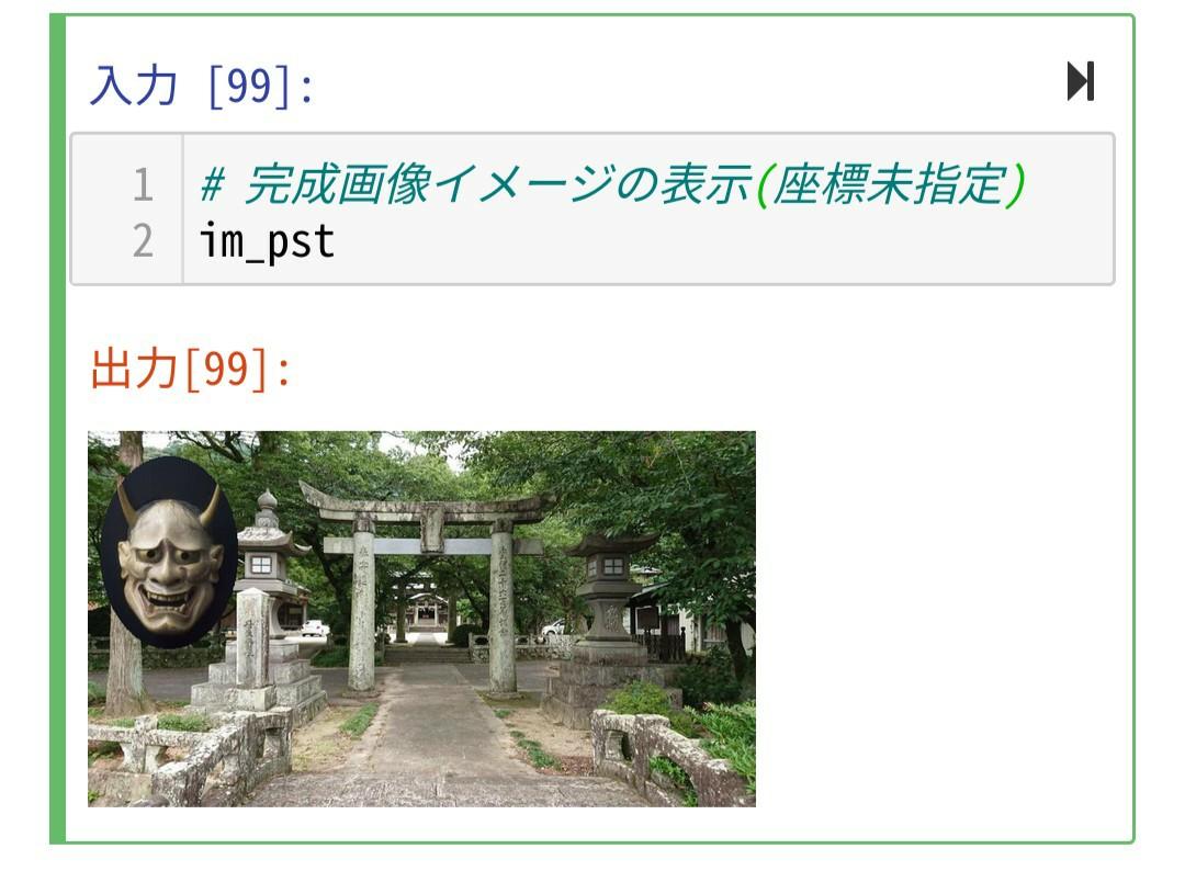 f:id:chayarokurokuro:20200816182249j:plain