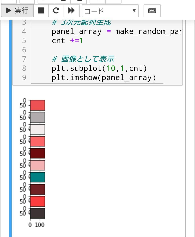 f:id:chayarokurokuro:20200912082452j:plain