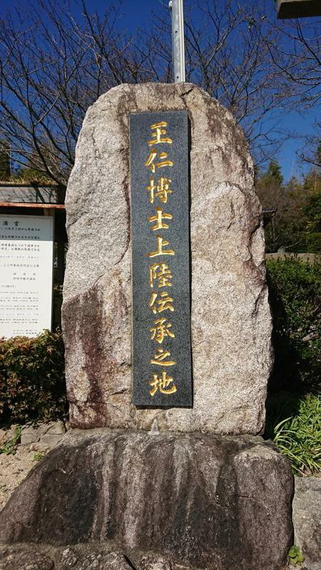 f:id:chayarokurokuro:20201208222744j:plain
