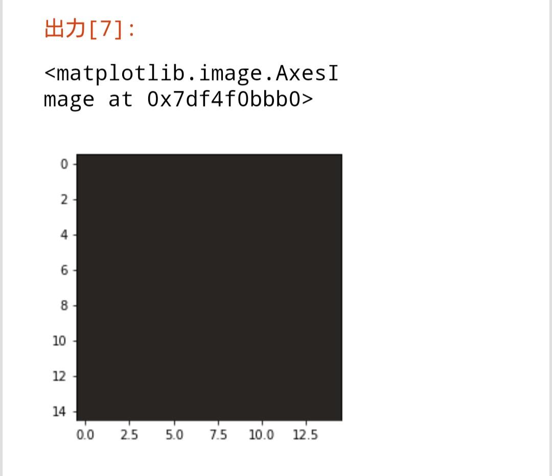 f:id:chayarokurokuro:20201229012237j:plain