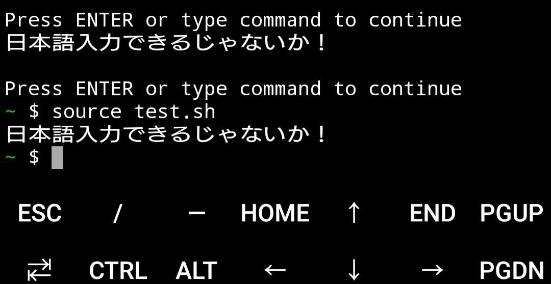 f:id:chayarokurokuro:20210302185103j:plain